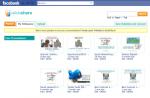 Slideshare su profilo e pagine Facebook
