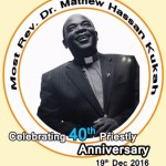Bishop Kukah Celebrates his 40th Priestly Anniversary