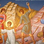 St. Stephen, the first Christian martyr