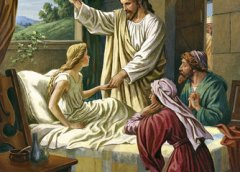 YEAR A: HOMILY FOR WEDNESDAY OF THE 1ST WEEK IN ORDINARY TIME (1)
