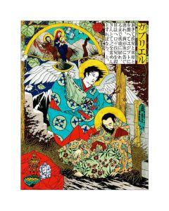 The dream of St. Joseph, Japanese style