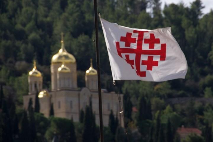 Cross of Jerusalem