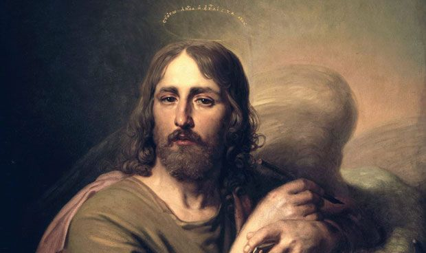 Oct. 18: ST. LUKE THE EVANGELIST. Mass prayers and proper readings.