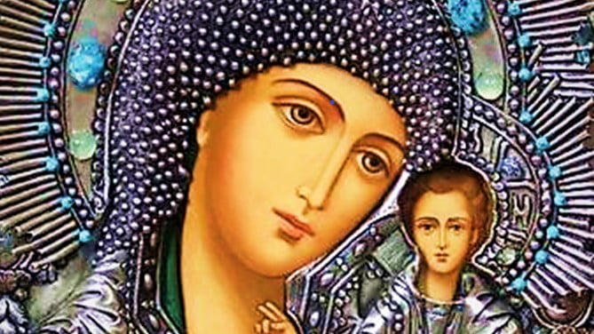 DEC. 5:   HOLY MARY, OUR HOPE   6th day of the Novena to the Immaculate Conception
