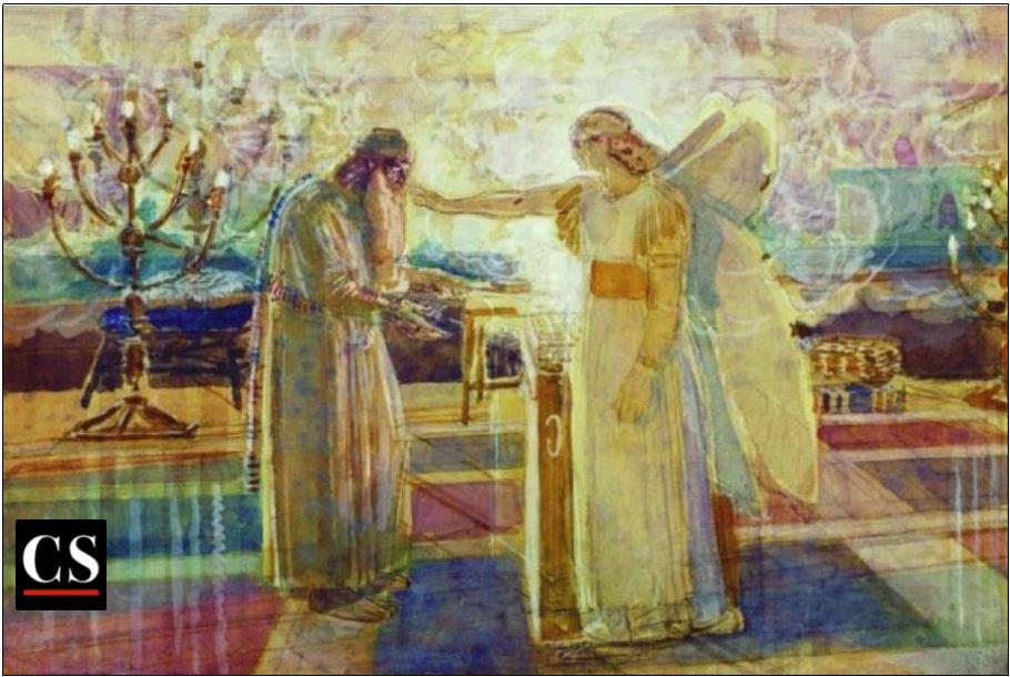 advent, zechariah