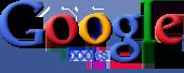 250px-Google_Book_Search_Beta_logo
