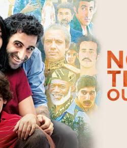 Nous 3 ou rien – Film de l'année 2015 ( concours )