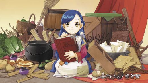La petite faiseuse de Livres T.1 (Ototo)