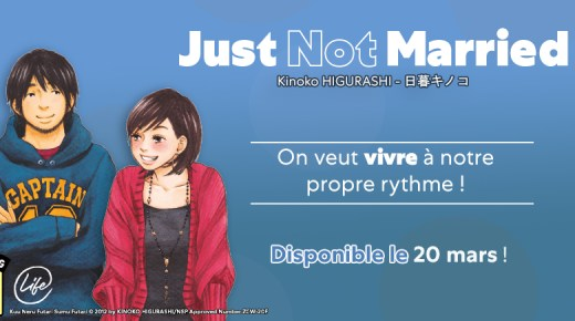 Just not Married T.1 (Kana)