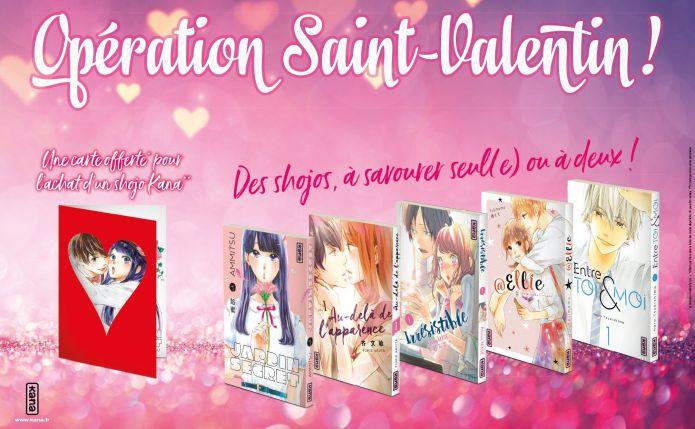 210214 Kana Saint valentin