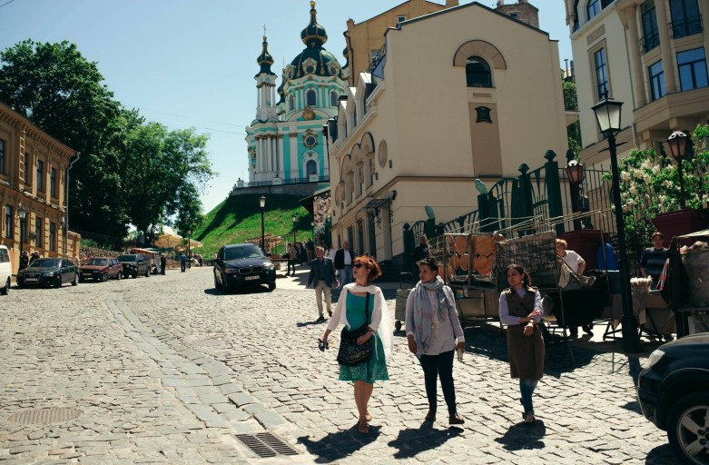 Travel writing from Kyiv with the British Council