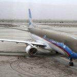 """Força Aérea monitora avanço de nuvem vulcânica e coordena """"desvios"""" do tráfego aéreo"""
