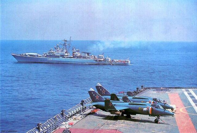 Yak-38 #2