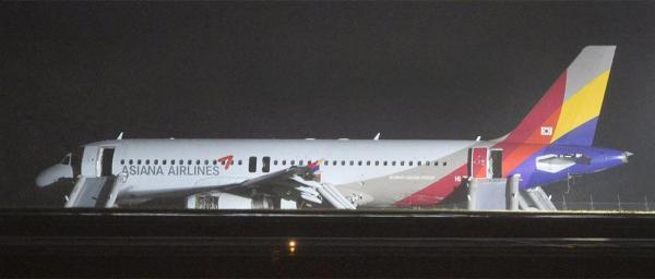 Aeronave acidentada - Airbus A320-232, prefixo HL7762, Foto Kyodo, Reuters 3