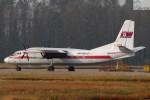 p 533 air koryo antonov an 24rv  Felix Goetting - NHONHO AIR SHOW: Coreia do Norte organiza seu primeiro Show Aéreo