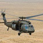 Acidente com um UH-60 Black Hawk