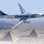 DUBAI AIRSHOW: Bombardier assina acordo com a EgyptAir para até 24 aeronaves CS300