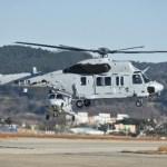 "Fuzileiros sul-coreanos recebem os dois primeiros helicópteros MUH-1 ""Marineon"""