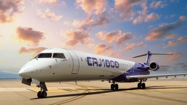 13BAF02B 4B87 4124 9D68 91E8F98EEB5D 600x337 - Mitsubishi Heavy Industries adquire programa Regional Jet da Bombardier