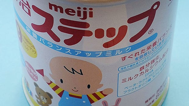 Food maker Meiji Co. said it was recalling some canned powdered milk for infants as a precaution against traces of radiation.