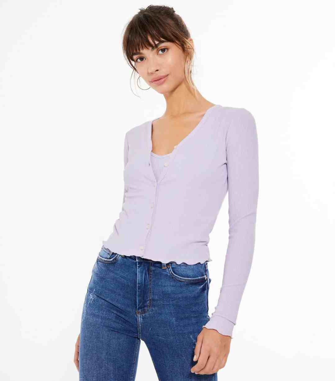New Look Lilac Ribbed Cardigan and Cami Set