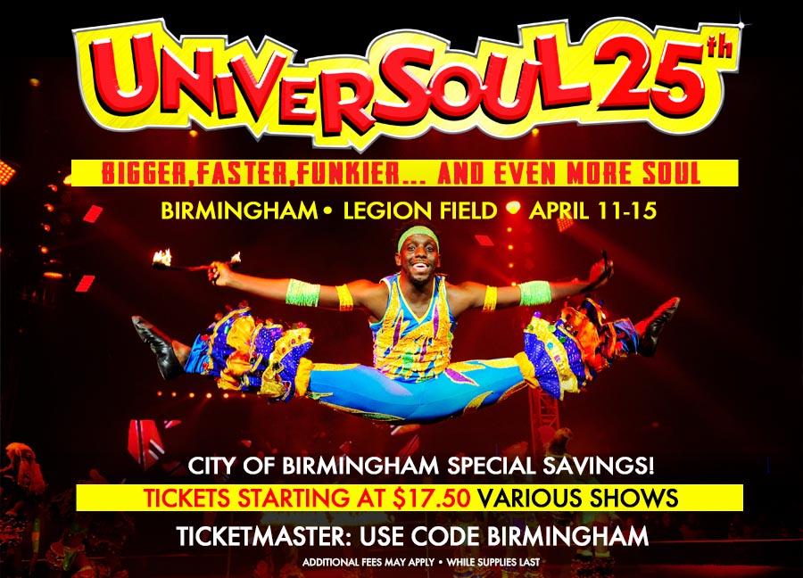 UniverSoul logo - c071ab36-fb2f-4688-b204-7c532f90090b_1523620339983.jpg.jpg