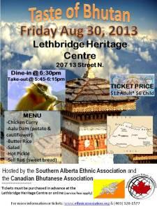Poster_TasteOfBhutan_August30