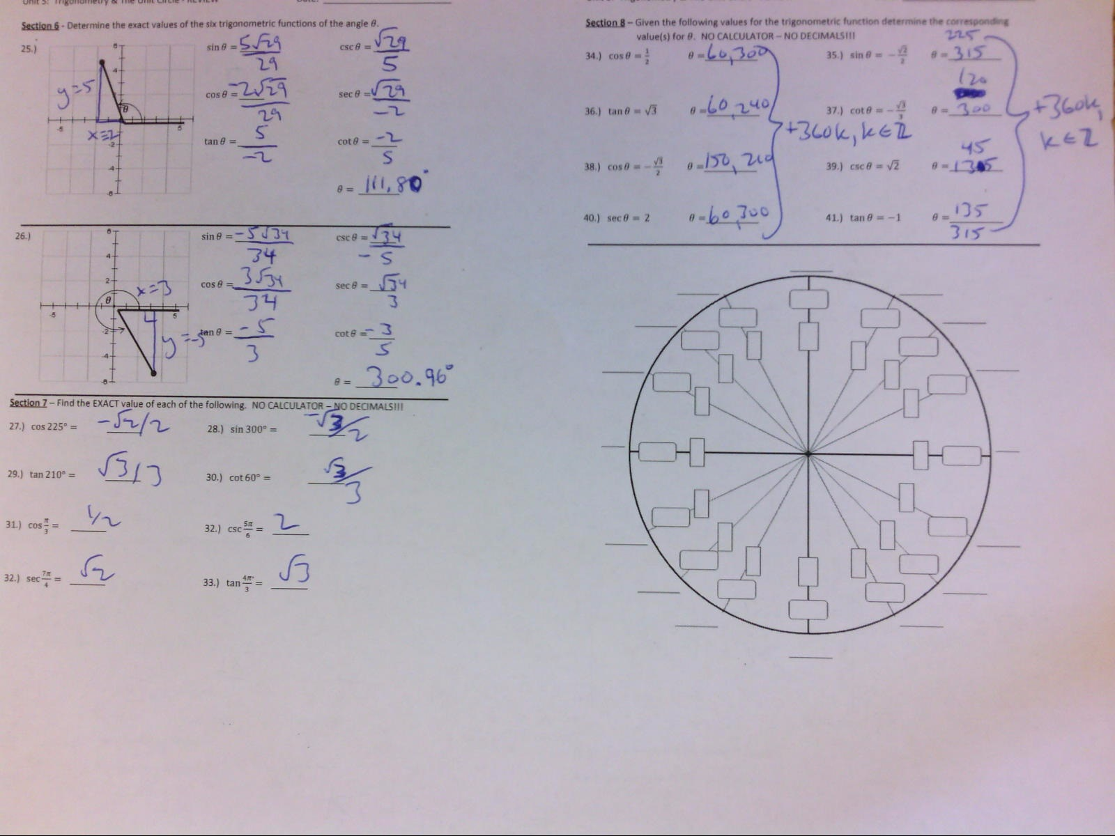 Unit Circle Introduction Worksheet