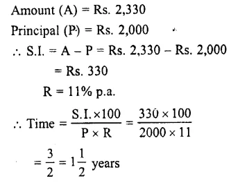 Selina Concise Mathematics Class 7 ICSE Solutions Chapter 10 Simple Interest 7