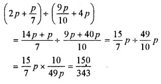 Selina Concise Mathematics Class 7 ICSE Solutions Chapter 11 Fundamental Concepts (Including Fundamental Operations) Ex 11E 99