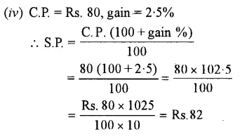 Selina Concise Mathematics Class 7 ICSE Solutions Chapter 9 Profit, Loss and Discount Ex 9A 4