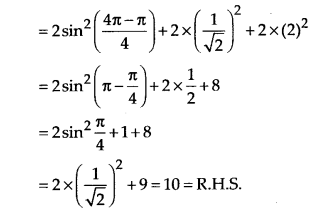 NCERT Solutions for Class 11 Maths Chapter 3 Trigonometric Functions Ex 3.3 3