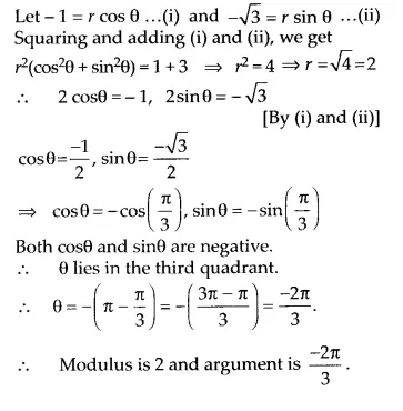 NCERT Solutions for Class 11 Maths Chapter 5 Complex Numbers and Quadratic Equations Ex 5.2 1