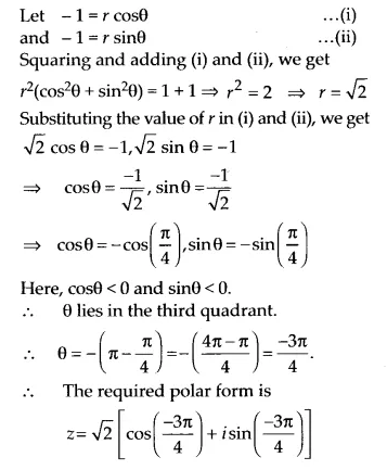 NCERT Solutions for Class 11 Maths Chapter 5 Complex Numbers and Quadratic Equations Ex 5.2 5