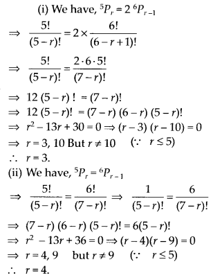 NCERT Solutions for Class 11 Maths Chapter 7 Permutations and Combinations Ex 7.3 2