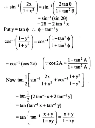 NCERT Solutions for Class 12 Maths Chapter 2 Inverse Trigonometric Functions Ex 2.2 Q13.1