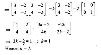NCERT Solutions for Class 12 Maths Chapter 3 Matrices Ex 3.2 Q17.1