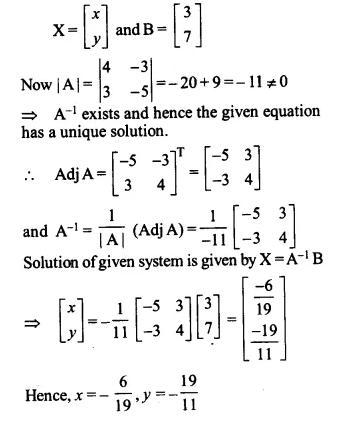 NCERT Solutions for Class 12 Maths Chapter 4 Determinants Ex 4.6 Q9.1
