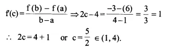 NCERT Solutions for Class 12 Maths Chapter 5 Continuity and Differentiability Ex 5.8 Q4.1