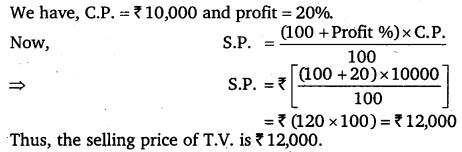 NCERT Solutions for Class 7 Maths Chapter 8 Comparing Quantities 16