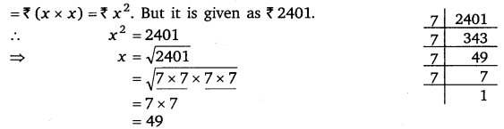 NCERT Solutions for Class 8 Maths Chapter 6 Squares and Square Roots 15