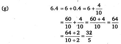 tiwari academy class 6 maths Chapter 8 Decimals 8