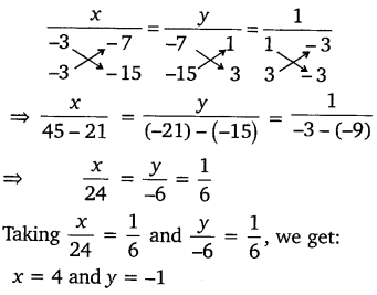 vedantu class 10 maths Chapter 3 Pair of Linear Equations in Two Variables e5 7