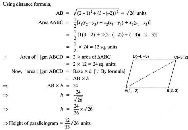 Coordinate Geometry Class 10 Maths CBSE Important Questions With Solutions 80