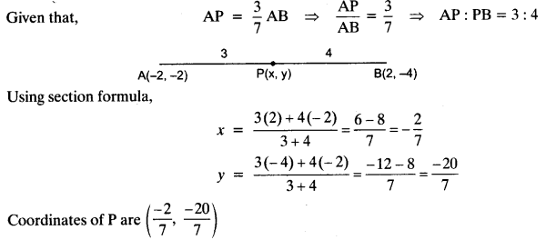 Coordinate Geometry Class 10 Maths CBSE Important Questions With Solutions 96