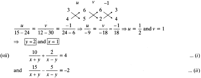 NCERT Solutions for Class 10 Maths Chapter 3 Pair of Linear Equations in Two Variables e6 10