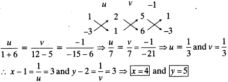 NCERT Solutions for Class 10 Maths Chapter 3 Pair of Linear Equations in Two Variables e6 7