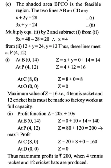 NCERT Solutions for Class 12 Maths Chapter 12 Linear Programming Ex 12.2 Q3.3