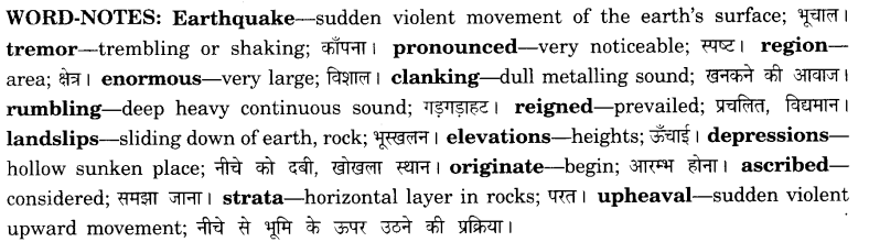Note Making Class 11 CBSE Format, Examples image - 17