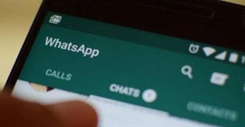 Así puedes ocultar las 'conversaciones prohibidas' en WhatsApp